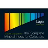 complete index