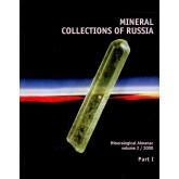 Mineraloical Almanac vol 2