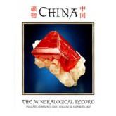 MR Vol. 36 no. 1 (jan/feb 2005): CHINA