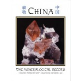 MR Vol. 38 no. 1 (jan/feb 2007): CHINA II